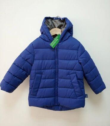 Теплая, качественная детская куртка.Куртка на 4-5 лет. В идеальном