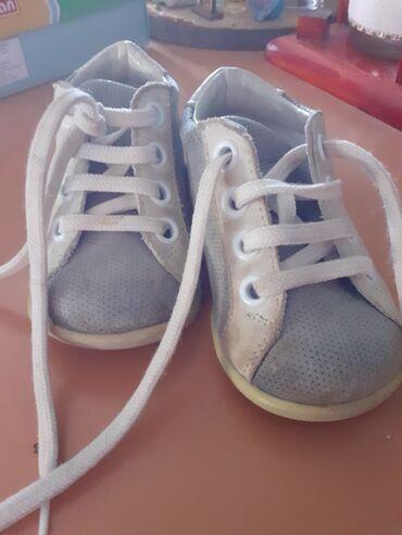 Dečije Cipele i Čizme - Crvenka: Ciciban cipelice 18