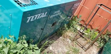 Генераторы - Кыргызстан: Генератор