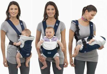 Кенгурятник Soft & Dream Chicco позволяет переносить малыша в 3-х