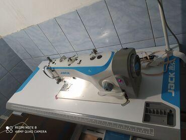 Электроника в Беловодское: Швейные машины