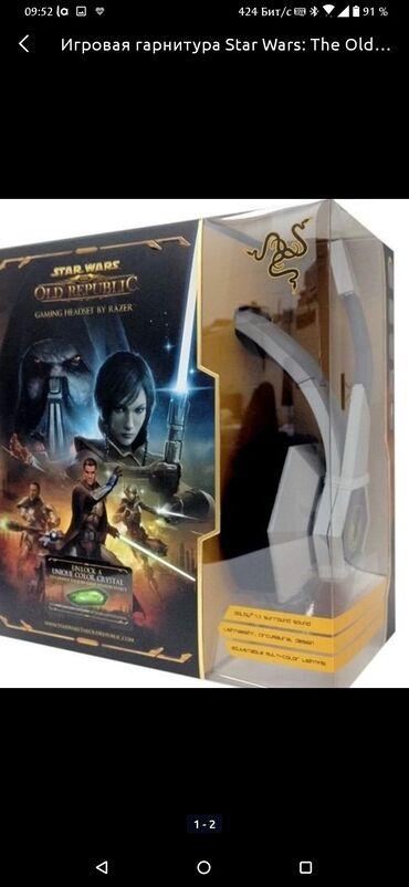 переходник для наушников razer в Кыргызстан: Игровая гарнитура Star Wars: The Old Republic от RazerDOLBY 7.1