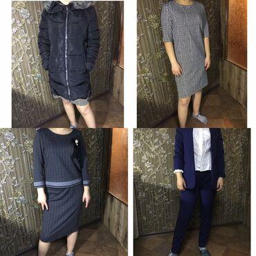 Куртка зимняя, размер m, платье в горошек, покупали в sela, размер s