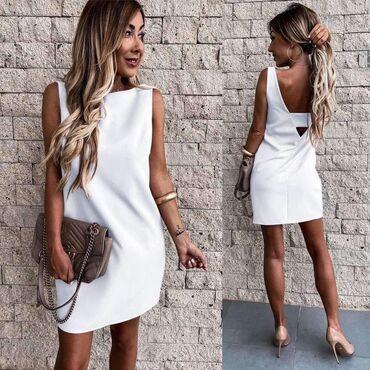 Haljine | Vladicin Han: Nova haljina