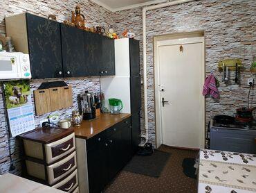 гдз по родиноведение 4 класс е а бухова в Кыргызстан: Продам Дом 100 кв. м, 4 комнаты