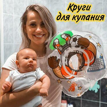 Круги для купания от ROXY-KIDS от 0 до 3х лет.⠀Преимущества