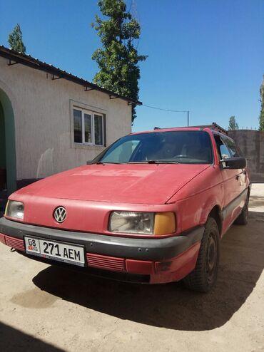 Транспорт - Буденовка: Volkswagen Passat 1.8 л. 1992   1111111 км