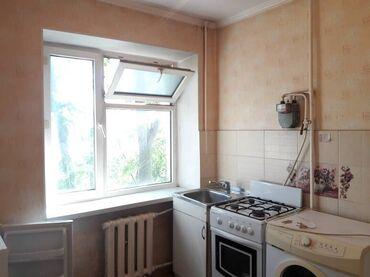 Пластик трубы цена - Кыргызстан: Продается квартира: 1 комната, 32 кв. м