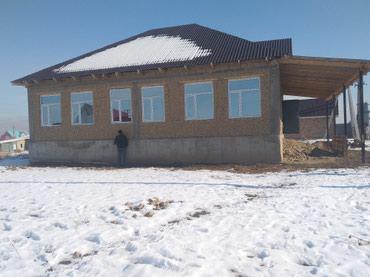 Продаю дом ала тоо 3 размер 13.м 11.5м в Бишкек