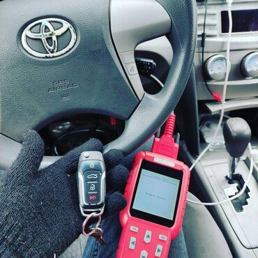 врезка замков бишкек в Кыргызстан: Чип ключ ремонт ключей изготовления авто и домашних ключи. Ремонт