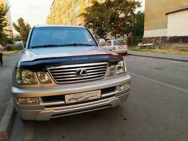 lexus 150 в Кыргызстан: Lexus LX 4.7 л. 2006   150 км