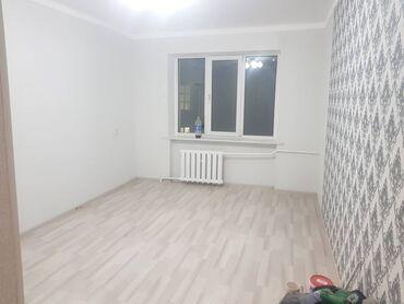 цена дрона с камерой в Кыргызстан: Продается квартира: 2 комнаты, 49 кв. м