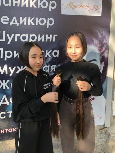 Яндекс такси каракол - Кыргызстан: Куплю волосы по самой дорогой цене по всему кыргызстану!!!! звоните пи