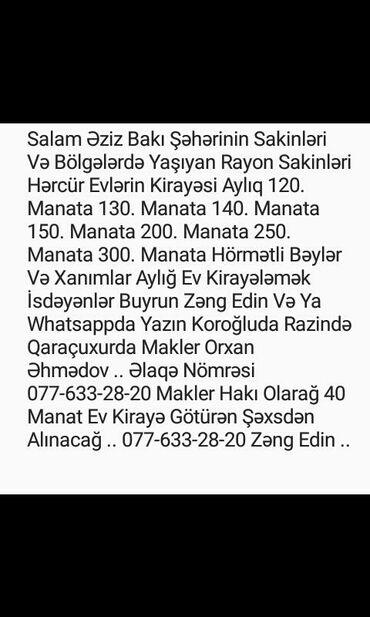 Uzunmüddətli - Azərbaycan: İcarəyə verilir Evlər vasitəçidən Uzunmüddətli: 60 kv. m, 2 otaqlı