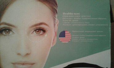 очки массажер для глаз healthy eyes, новые ,покупали с москвы в Бишкек