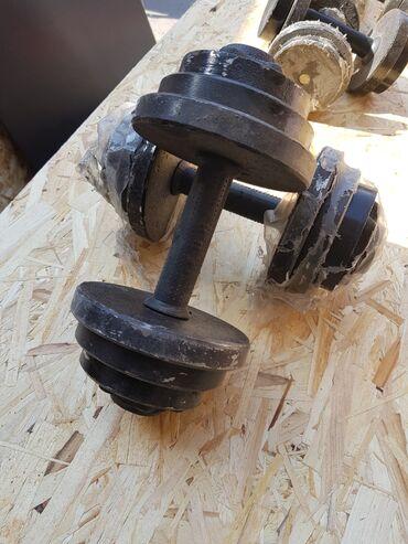 Новые разборные гантели по 10кг кг каждая 10+10=20кг, производства