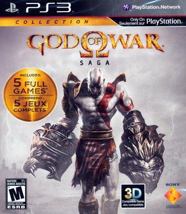 Bakı şəhərində God Of War: Saga Collection (PS3)