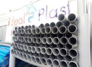 Ideal plast. пластмассовые трубы и фитинги, в Бишкек - фото 2