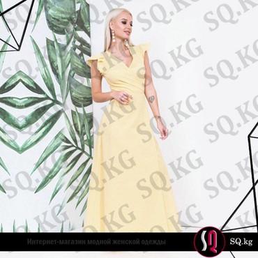 длинное платье на запах в Кыргызстан: Восхитительное легкое платье макси длины на запах желтого