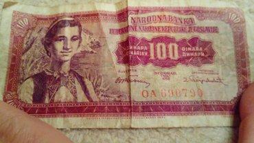 Novčanica iz 1955. Besplatna dostava nakon uplate na tekući račun. - Zrenjanin