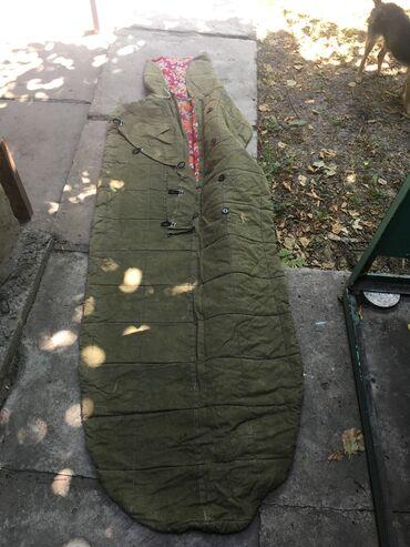 Продаю советский спальный мешок
