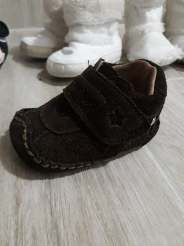 Cipele od prirodne koze i spolja i  iznutra. Placene u radnji 2000. Za - Smederevo