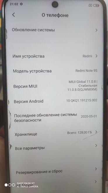 Электроника - Ананьево: Xiaomi Mi 9 SE | 128 ГБ | Синий