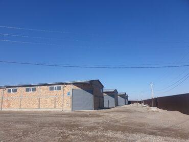 Сдам в аренду - Кыргызстан: Сдаю под склад 750м2 со всеми условиями