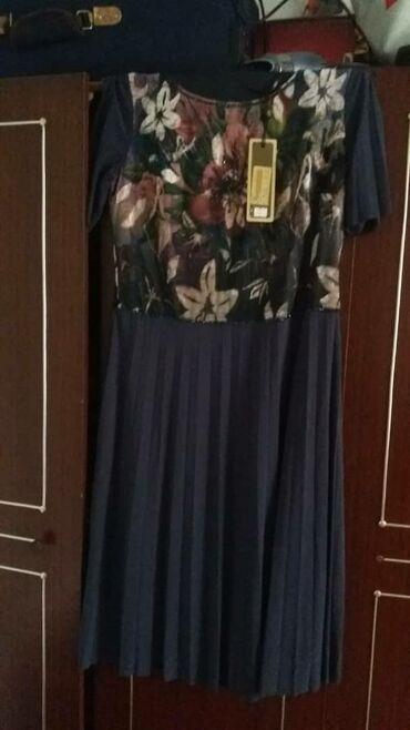 Личные вещи - Каирма: Продаю. Платье новое за 2500