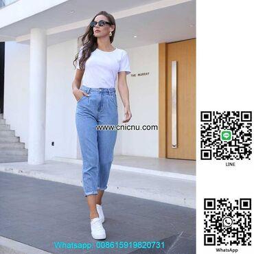 High Waist Mom Jeans Women Jeans 100% Cotton Loose Vintage Denim