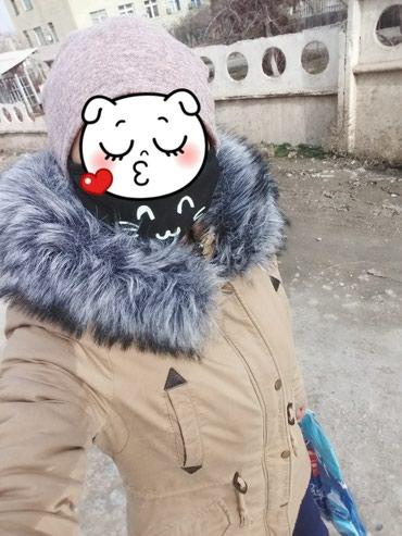 Зимняя куртка!Состояние хорошая.1500 в Бишкек