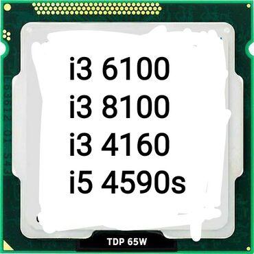 bmw i3 i3 range - Azərbaycan: PC üçün CPU-lar  i3 6100 6-cı nəsil 1151 socket - 130 azn  i3 8100 8-c