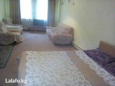 Прекрасный гостиничный номер с плазменным ТВ, бесплатным безлимитным в Бишкек