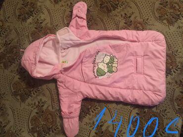 куртки для новорожденных в Кыргызстан: Продаю куртку-конверт для новорожденных(5-6 месяцев) и другие вещи
