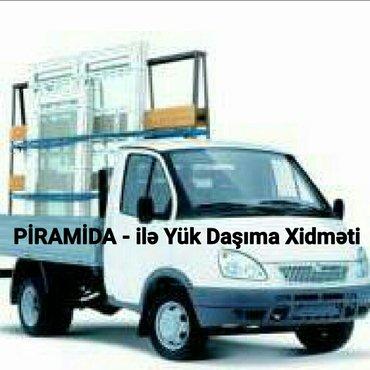 Bakı şəhərində Piramida - ilə yük daşıma xidməti , darvazaların , mühəccərlərin ,- şəkil 7