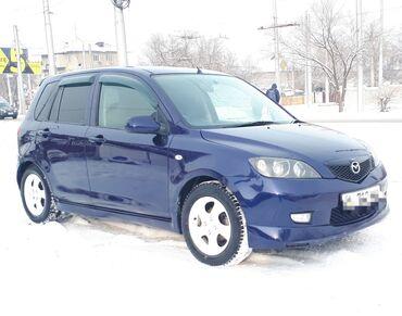 фужеры стекло в Кыргызстан: Mazda Demio 1.5 л. 2003