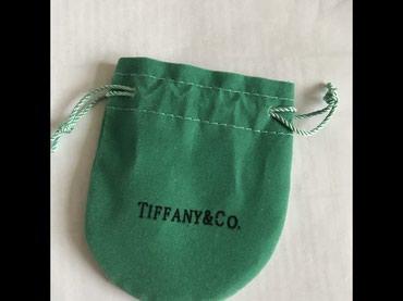 Bakı şəhərində Tiffany&Co meshok + paket 5 azn