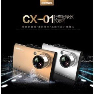 Автомобильный регистратор Remax CX-01 1080P Car Dashboard Camera в Бишкек