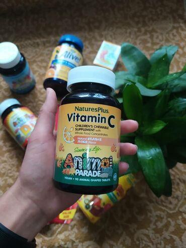 В наличии витамины от iherb,а так же открыт сбор на витамины