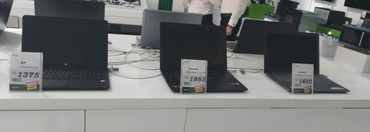 Elektronika İsmayıllıda: Noutbukların kreditlə satışı. İlkin ödənişsiz 12 aylığ kreditlə və ya