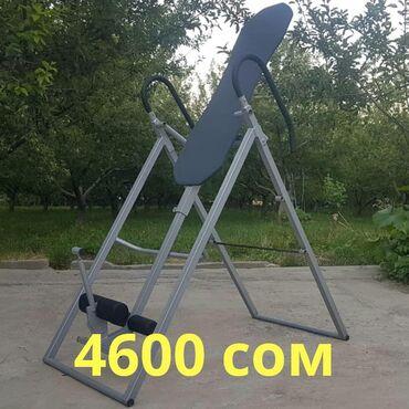 Тренажеры - Пульгон: Инверсионный стол Бишкек,Ош