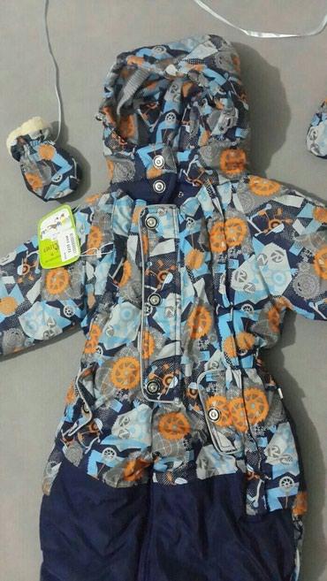 анализ рынка недвижимости в Кыргызстан: Новый 3в1 конверт-комбинезон -куртка. Зимняя! Цена 1000с окончательно