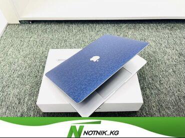 10951 объявлений: Идеальный вариант для программирования - MacBook Pro 13