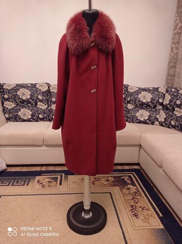 Турецкая Зимняя пальто темно- кораллового цвез, размер 48, по нашему