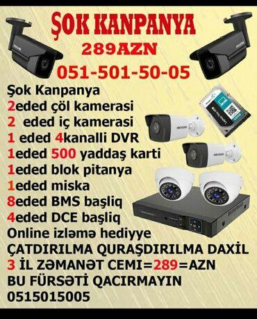 Foto və videokameralar - Azərbaycan: Şok kanpanya 3 gun davam edir 📽️2eded çöl kamerasi 📽️2eded iç kamerasi