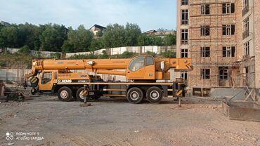 Услуги - Ноокат: Кран   Стрела 56 м. 50 т   Борт 50 кг