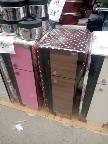 Bakı şəhərində Utu masasi,en yeni model,ortasi wkafdi,catirma var ,rayonlara gonderme