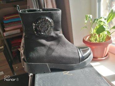 Продаю ботиночки, один раз носились, размер 38, очень легкие и