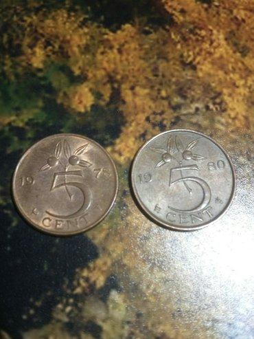 kovanice 5 centi Holandija 30din cena po kovanici - Beograd