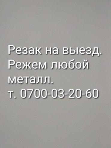 ad-image-46105493